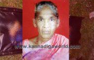 ಕೆದೂರು ರೈಲ್ವೇ ಟ್ರಾಕ್'ನಲ್ಲಿ ಸಿಕ್ಕ ಛಿದ್ರಗೊಂಡ ಮೃತದೇಹದ ಗುರುತು ಪತ್ತೆ