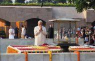 ದೇಶಾದ್ಯಂತ ಮಹಾತ್ಮಾ ಗಾಂಧೀಜಿಯವರ 150ನೇ ಜನ್ಮದಿನ ಆಚರಣೆ; ರಾಷ್ಟ್ರಪತಿ ರಾಮನಾಥ್- ಪ್ರಧಾನಿ ನರೇಂದ್ರ ಮೋದಿಯಿಂದ ನಮನ