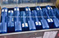 ಮನಪಾ ಚುನಾವಣೆ : ನಾಳೆ ಮತ ಏಣಿಕೆ – ಮಧ್ಯಾಹ್ನದೊಳಗೆ 180 ಅಭ್ಯರ್ಥಿಗಳ ಭವಿಷ್ಯ ನಿರ್ಧಾರ