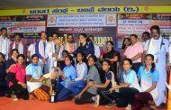 ಬಜಪೆ `ಬಂಟೆರ್ನ ಗೊಬ್ಬುಲು' ಕ್ರೀಡೋತ್ಸವದಲ್ಲಿ ಪ್ರಶಸ್ತಿಗಳನ್ನು ಬಾಚಿಕೊಂಡ ಸುರತ್ಕಲ್ ಬಂಟರ ಸಂಘ