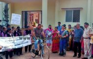 ಹಿರಿಯಡಕ: ಫಿಟ್ ಇಂಡಿಯಾ-ಸೈಕಲ್ ಜಾಥಾ