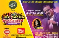 Dr.SPB Live Concert in Mangaluru on Jan. 19th