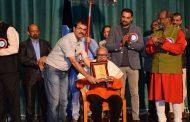 Dhwani Ranga Siri utsava successfully concluded