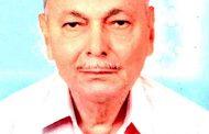 ಕುಲಾಲ ಸಮಾಜದ ಹಿರಿಯ ಮುತ್ಸದ್ದಿ ಆರ್.ಎಂ.ಮಡ್ವ ವಿಧಿವಶ
