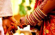 ಝಕರಿಯಾ ಫೌಂಡೇಶನ್ನಿಂದ 'ಸೌಹಾರ್ದ ಸಾಮೂಹಿಕ ವಿವಾಹ'ಕ್ಕೆಅರ್ಜಿ ಆಹ್ವಾನ : 4 ಪವನ್ ಚಿನ್ನ ಉಚಿತ