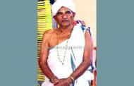 ನಲ್ಯಗುತ್ತು ಗುತ್ತಿನಾರು ಬೋಜ ಶೆಟ್ಟಿ (ಕುಡುಂಬೂರು) ವಿಧಿವಶ