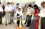 ಕುಂದಾಪುರ ತಾಲೂಕು ಸಾರ್ವಜನಿಕ ಆಸ್ಪತ್ರೆಯಲ್ಲಿ ಆರೋಗ್ಯ ಕಾರ್ಯಕರ್ತರಿಗೆ ಕೋವಿಡ್-19 ಲಸಿಕೆ