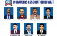 MOGAVEER'S ASSOCIATION KUWAIT (MAK) HOLDS FIFTH ANNUAL GENERAL BODY MEETING