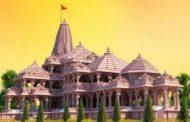 ರಾಮ ಮಂದಿರ ನಿರ್ಮಾಣಕ್ಕೆ 2,500 ಕೋಟಿ ರೂ.ದೇಣಿಗೆ ಸಂಗ್ರಹ; 3 ವರ್ಷದಲ್ಲಿ ರಾಮ ಮಂದಿರ ನಿರ್ಮಾಣ ಪೂರ್ಣ