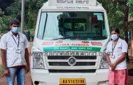 ಸಿದ್ದಾಪುರ ಪ್ರಾಥಮಿಕ ಆರೋಗ್ಯ ಕೇಂದ್ರಕ್ಕೆ ಕೋವಿಡ್ ಆಂಬುಲೆನ್ಸ್ ಮಂಜೂರು