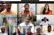 ಭಾರತ ಹಾಗೂ ವಿದೇಶದ ಯೋಗಪಟುಗಳು ಝೂಮ್ ವೇದಿಕೆಯ ಮೂಲಕ ದಾಖಲೆ ನಿರ್ಮಿಸಿದ ಆಂತರಾಷ್ಟ್ರೀಯ ಯೋಗ ದಿನಾಚರಣೆ 2021