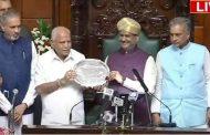 ರಾಜ್ಯದ ಮೊದಲ ಅತ್ಯುತ್ತಮ ಶಾಸಕ ಪ್ರಶಸ್ತಿಗೆ ಭಾಜನರಾದ ಮಾಜಿ ಸಿಎಂ ಬಿ.ಎಸ್ ಯಡಿಯೂರಪ್ಪ