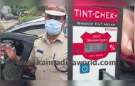 ಮಂಗಳೂರಿನಲ್ಲಿ 1 ವಾರ ಟ್ರಾಫಿಕ್ ಡ್ರೈವ್: ಇಂದು ಟಿಂಟ್ ಚೆಕ್ ಮೀಟರ್ನೊಂದಿಗೆ ರಸ್ತೆಗಿಳಿದ ಪೊಲೀಸರು