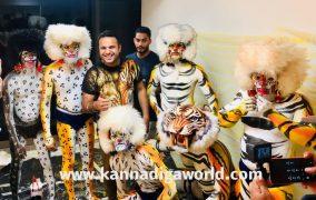 ದುಬೈ EXPO- 2020 ವೇದಿಕೆಯಲ್ಲಿ ಘರ್ಜಿಸಿದ 'ಟೀಮ್ ಪಿಲಿ ನಲಿಕೆ ದುಬಾಯಿ' ತಂಡದ ಹುಲಿಗಳು..!